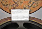 Globus Bar Barglobus Da Vinci Rust Zoffoli Echtheitszertifikat 1